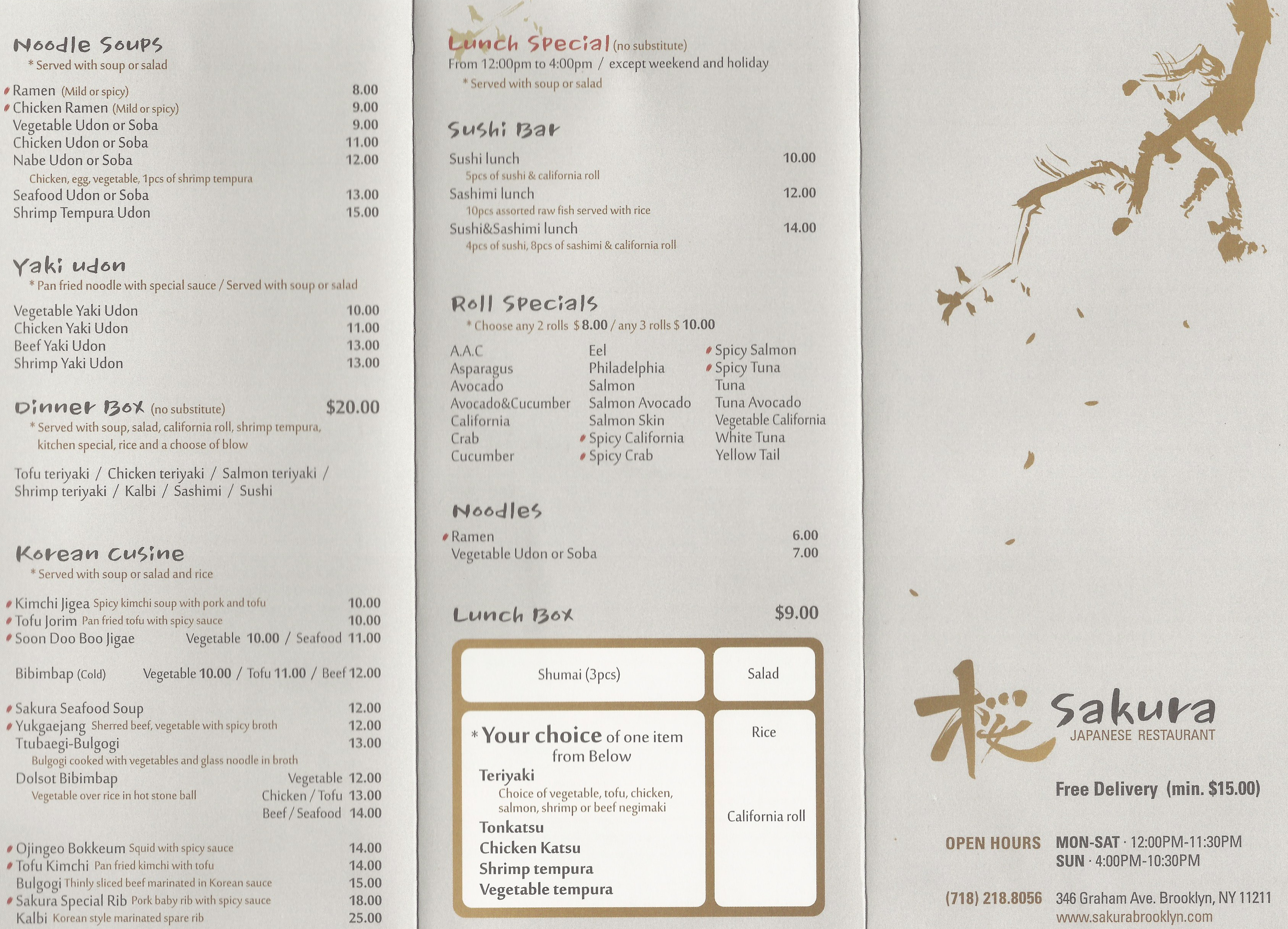 Sakura japanese restaurant menu for Asian cuisine menu